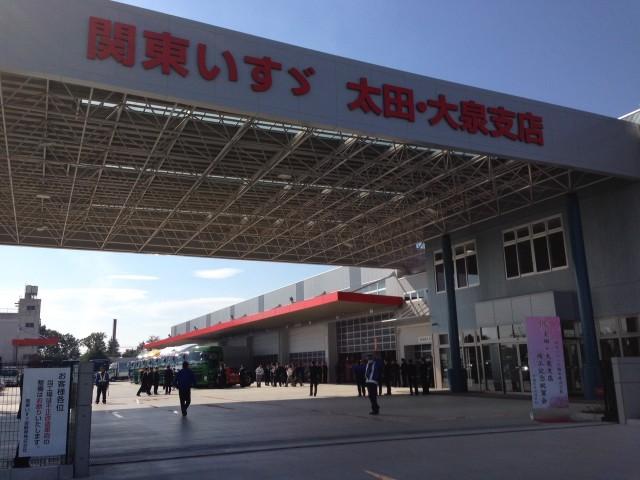 関東いすゞ太田.大泉支店竣工祝賀会_2866